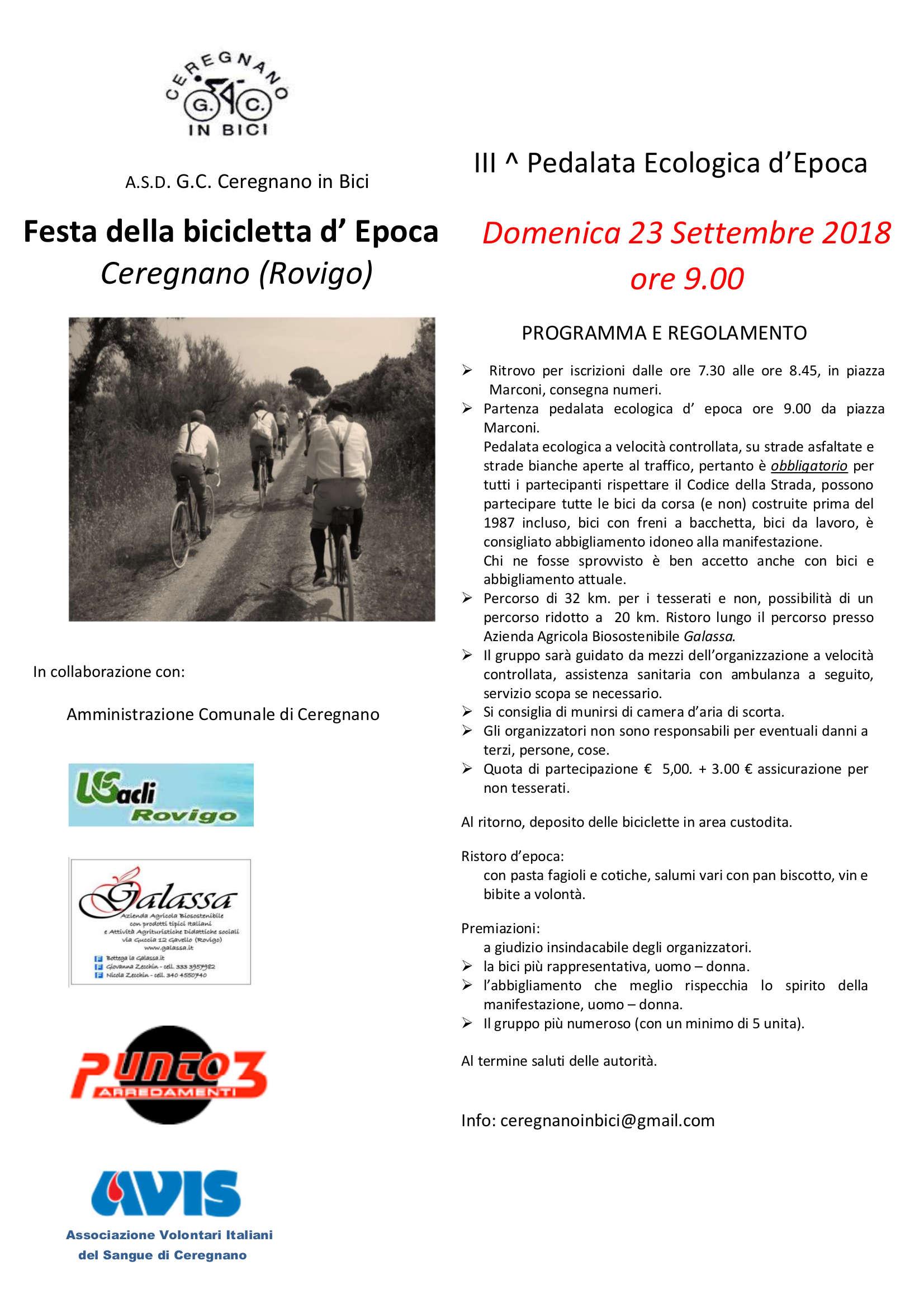 Ciclopedalata Epoca con programma e regolamento 2018